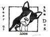 Robert Viana - Printmaker - Woodcut Print thumbnail - Year of the Dog